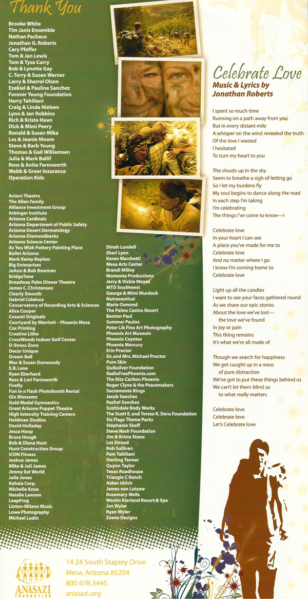 ANASAZI Gala 2008 Dinner Program BACK 600 px